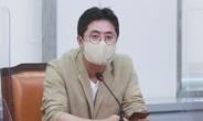 """""""연금개혁 응답하라"""" 與청년최고위원 요구 한달째…명낙은 '묵묵부답' [정치쫌!]"""