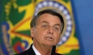 브라질 대통령 부인, 미국서 코로나 백신 접종 '발칵'