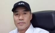 """'공무원 北피살' 1년…""""동생 실종 상태서 종전선언? 참 나쁜 대통령"""""""