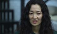 '오징어 게임' 김주령의 뻔뻔+거친 입담 , 특급 신스틸러로 '우뚝'