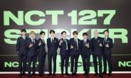 NCT 127, 영국 오피셜 차트 40위로 첫 진입