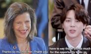 방탄소년단 지민, 유엔 총회 후 고위 관료들 관심 한몸에