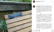 '서예지 조종설' 휩싸였던 배우 김정현, 활동 재개 예고…