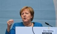 정권교체 위기에 결국 메르켈이 나섰다…獨 총선 D-1, 후계자 라셰트 지원유세