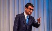 日 고노, 자민당 총재 선거 여론조사서 압도적 선두