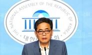 [속보] 곽상도, '화천대유 퇴직금' 논란에 국민의힘 탈당