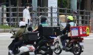 배달 오토바이 지상출입 막은 송도 아파트…배달노조