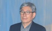 원세훈 前국정원장 '정치공작' 사건 상고… 대법원서 판단