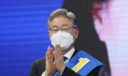 이재명, 전북서 득표율 54% 승리… 이낙연 38%