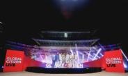 방탄소년단, 2021글로벌 시티즌 라이브 오프닝…숭례문 배경 韓 아름다움 세계 전파