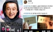 """허경영 """"오징어게임서 노출된 번호, 1억에 사겠다"""""""