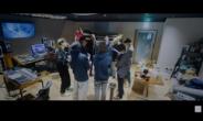 방탄소년단, 콜드플레이 협업곡 '마이 유니버스' 다큐 공개