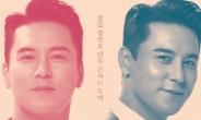 장민호, 데뷔 24년 만에 첫 단독 콘서트 연다
