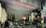 서울시-자치구, 전통시장 화재공제 보험료 60% 댄다