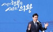 """김상돈, """"거리두기로 지친 시민들이 힐링할 수 있는 시간 될 것으로 기대한다"""""""