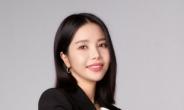 마마무 솔라, 월드비전  '소녀의 60일' 캠페인 동참