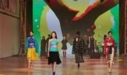 부산시, '2021 한·아세안 패션위크-디지털 컬렉션' 개최