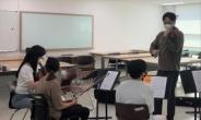 서초구, 연말까지 초등학생 대상 현악기 교육