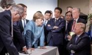 해결사, 경청하는 협상가, 대범하고 솔직한 리더…전 세계 정상들이 본 메르켈