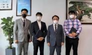 용인도시공사, 청렴 콘텐츠 공모전 개최
