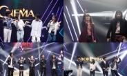 '슈퍼밴드2' 최종 6팀 결선 1차전, '시네마' '카디' 등 공식 밴드명으로 '첫선'