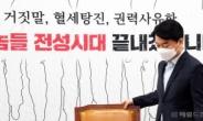 [헤럴드pic] 회의실로 들어오는 안철수 국민의당 대표