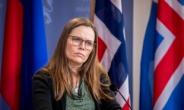 여성 의원 과반수인줄 알았는데…아이슬란드, 재검표 결과 48%