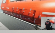 경콘진지원기업, 가상현실 선박 선원 교육 솔루션 개발