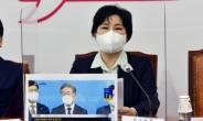 [헤럴드pic] 발언하는 국민의힘 조수진 최고위원