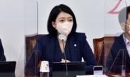 [헤럴드pic] 발언하는 국민의힘 배현진 최고위원
