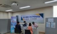파주시, '제4회 꿈일터 구인구직 만남의 날' 10월 5~7일 개최