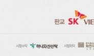 """화천대유 불똥 튄 '판교 SK뷰 테라스'…""""고분양가라 더 고민돼"""" [부동산360]"""