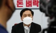 """김기현 """"대장동-위례신도시 개발 사업 공통분모는 이재명""""…野 총공세"""