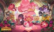 [특징주] 데브시스터즈, 미국 애플 앱스토어 게임 매출 6위 소식에 강세