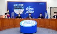 [헤럴드pic] '승리하는 국민경선…'