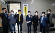 [헤럴드pic] '정의당 플랫폼 반독점 운동본부 현판식'