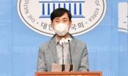 [헤럴드pic] 기자회견하는 하태경 국민의힘 대선 예비 후보