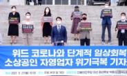 [헤럴드pic] 기자회견하는 박용진 더불어민주당 대선 경선후보