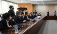 [헤럴드pic] 성남시청을 찾은 국민의힘 '이재명 경기지사 대장동 게이트' 진상조사 특별위원회