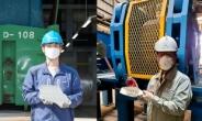삼성전자·현대제철, 반도체 폐수 재활용 신기술 개발