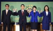 """고노 불리·기시다 유리?…""""D-3 日 자민당 총재 선거 결선 투표 갈 듯"""""""