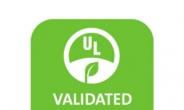 SK실트론 '폐기물 매립 제로' 글로벌 안전인증 추가 획득