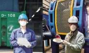 반도체 폐수 재활용 신기술 개발...삼성전자·현대제철 '맞손'