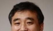 한국신문방송편집인협회기금 석좌교수에 김명호 선임