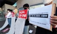 '홍대 미대 교수 성폭력 의혹' 2만명 서명…성폭력위 결정에 영향?
