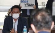 국민의힘, 성남시청 항의방문…
