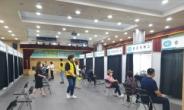 강서구, '비대면 여성 일자리 취업박람회' 개최