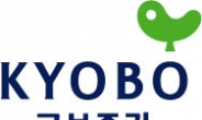 교보증권, 음악저작권 거래플랫폼 '뮤직카우'와 무료 캐쉬 지급 이벤트