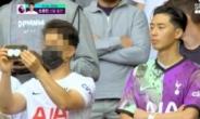 박서준, 손흥민 경기 '노마스크' 직관에 갑론을박