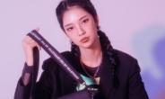 10억원 번 '이 여자', 명품 모델도…연예인들 어떡하라고